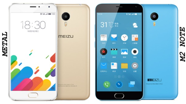 meizu_m2_note_vs_metal