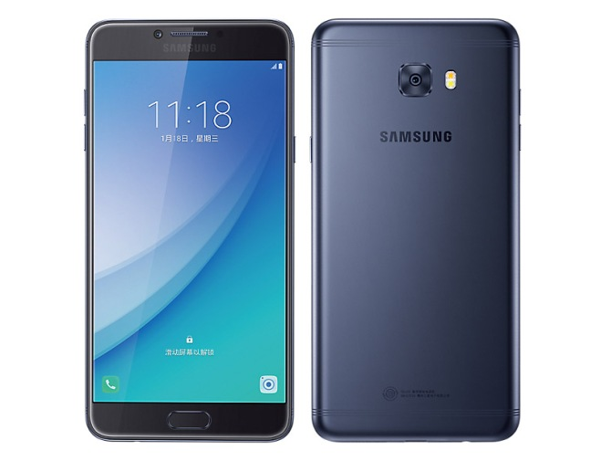 samsung_galaxy_c7_pro_tu_ayuda_android_reviews